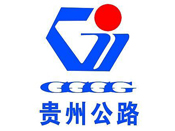 Guizhou Provincial Highway Engineering Group Corporation