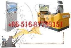 Loader integrated training system